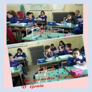 gruppo alunni classe quinta gonia