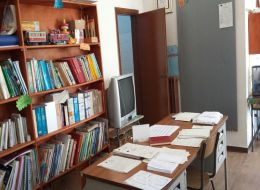 biblioteca Gonia